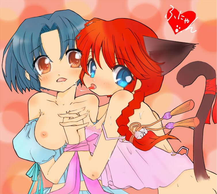 anime girl red hair long Amazing world of gumball louie