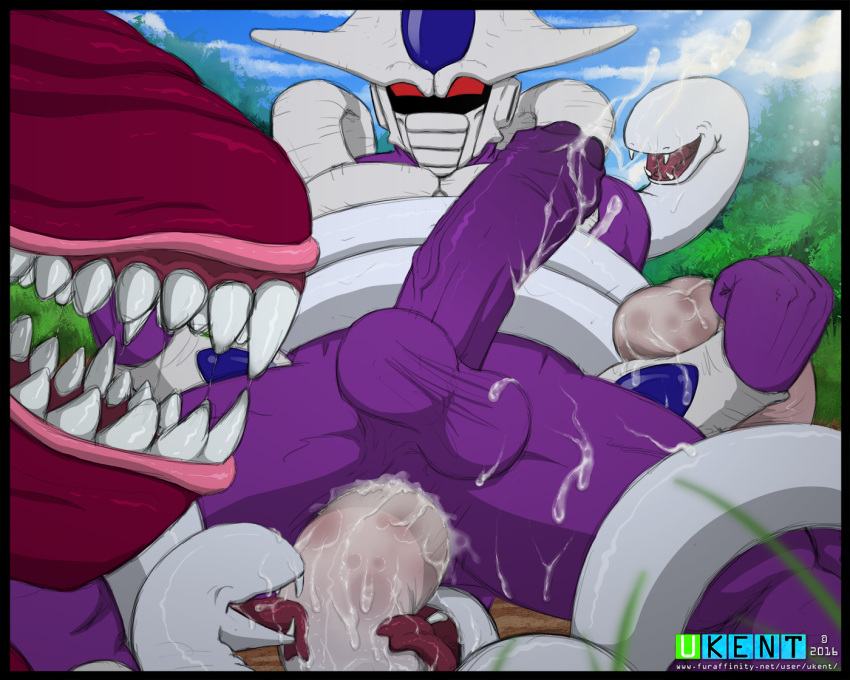 dragon ball z animated gifs Another story of fallen maidens